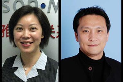博雅公关中国新增两高级职位