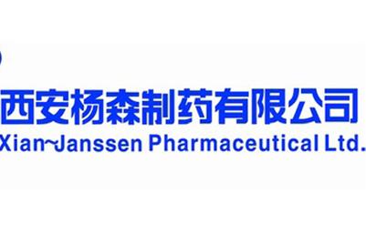 知世安索帕获西安杨森中国非处方药数字业务