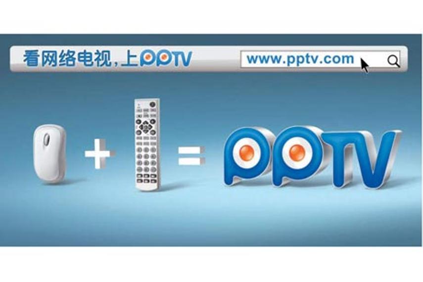 PPTV委任盛世长城上海负责品牌策略和创意业务