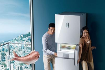 西门子推出新广告宣传其白色家电产品