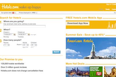 星传媒体获Hotels.com大中华区和东南亚业务