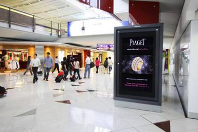 香港国际机场推出全新广告模式吸引大陆游客