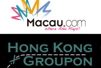 Groupon香港和澳门网建立合作伙伴关系