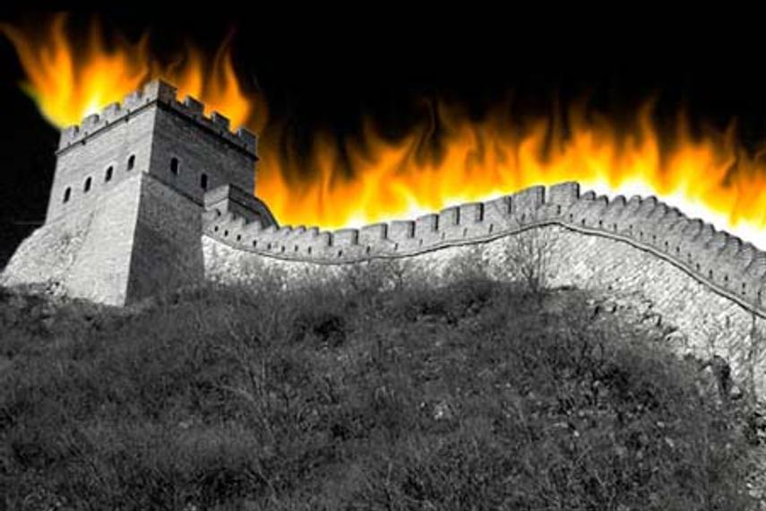 中国政府投资打造重庆云计算中心