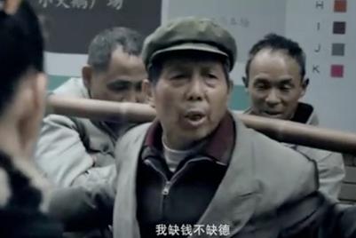 睿狮中国推出支付宝首次推广活动