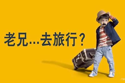 神州租车品牌活动显示中国进入新租车时代