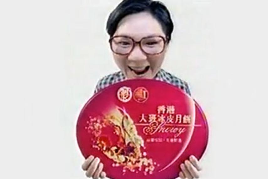 Metta Communications获大班月饼电视广告业务