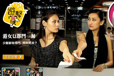壹传媒推出三合一社会化视频营销平台