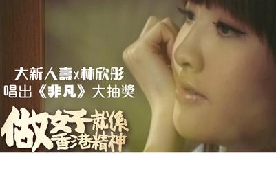 大新金融集团将媒介业务交由PHD香港负责