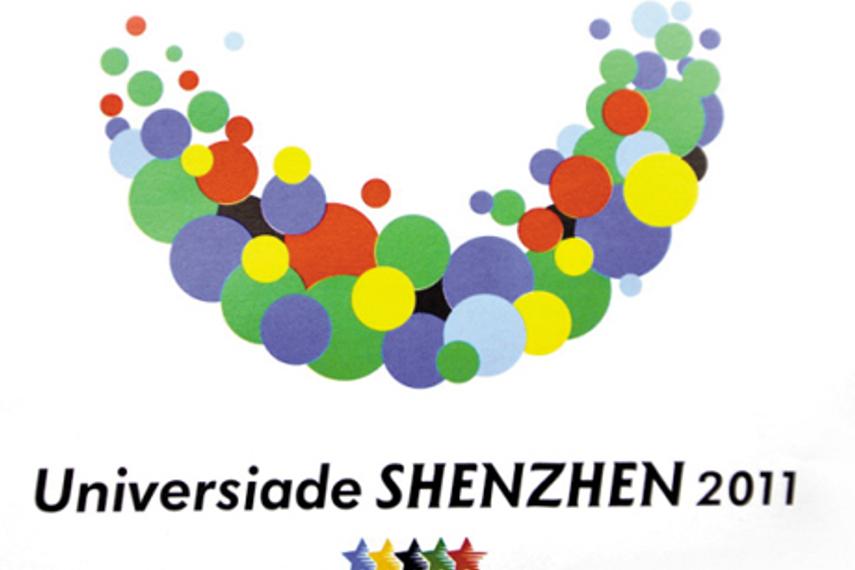 中国电信携手麦肯光明推出移动定位服务推广活动