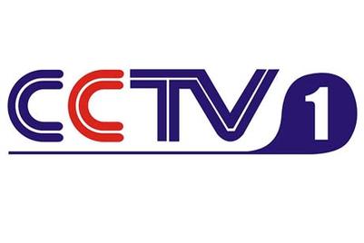 BDA获中国中央电视台品牌重塑项目