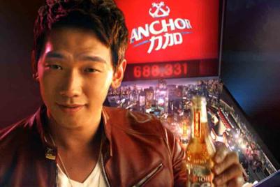 力加啤酒签约韩国巨星Rain担任品牌代言人