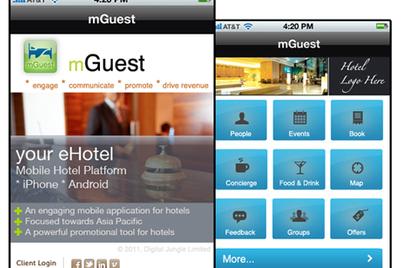 Digital Jungle面向亚洲酒店市场推出移动应用程序
