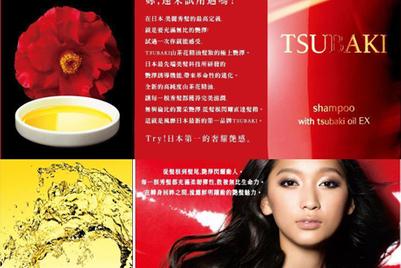 知名快速消费品品牌进入中国大众市场