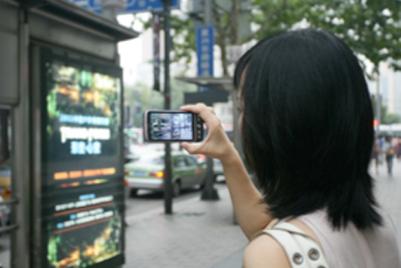凯帝珂中国推出街道网络媒体实时监播系统