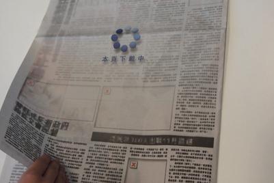 one2free推出4G LTE流动宽频广告取笑蜗牛速度的互联网