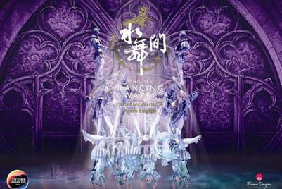 Groupon香港首次在澳门推出水舞间团购项目