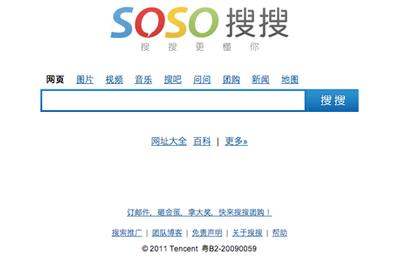 突破传播北京获腾讯搜搜媒介业务