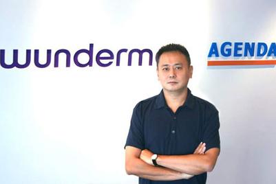 伟门集团设立广州伟门和广州安捷达两个新办事处