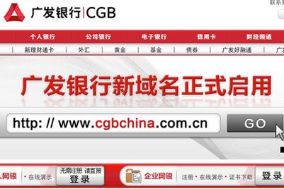 扬罗必凯北京获中国广发银行创意业务