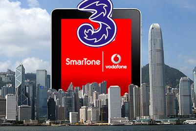 沃达丰与香港和记电讯缔结战略合作伙伴关系
