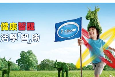 艾曼高研究称大陆消费者助长香港八月份广告支出