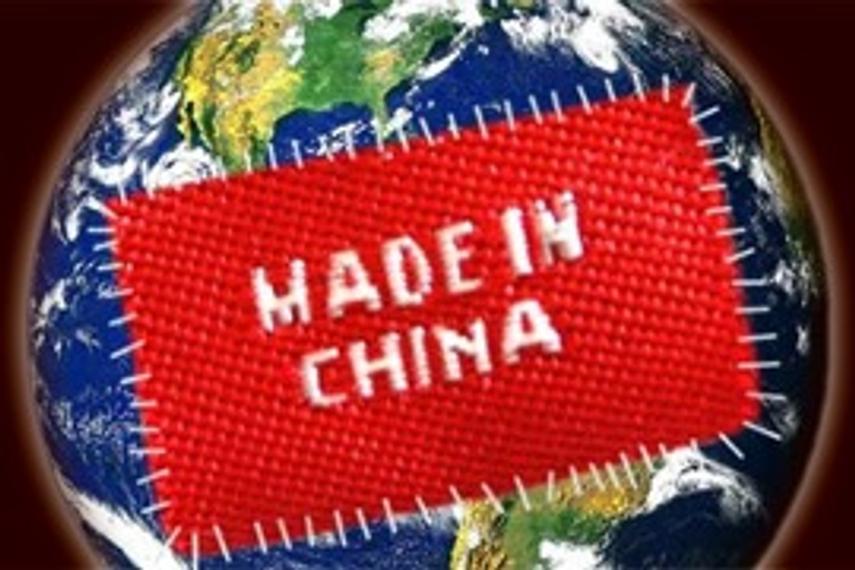 英国启动研发服务项目助力中国品牌迈入国际市场