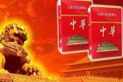 上海源腾广告获任中华香烟广告代理商