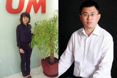 优盟中国成功签下康恩贝、苏泊尔和亨氏龙凤三家客户
