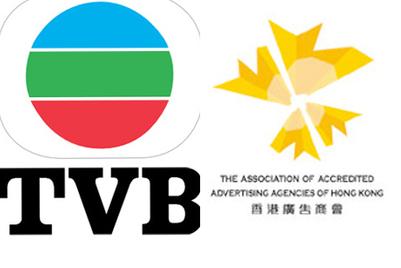 HK4As和TVB发起收视率调查竞标,ATV则自立门户