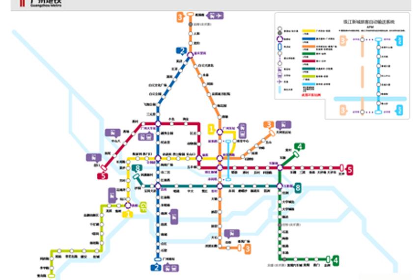 广州地铁发起大规模创意比稿