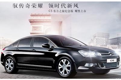 神龙汽车在华发起媒介比稿