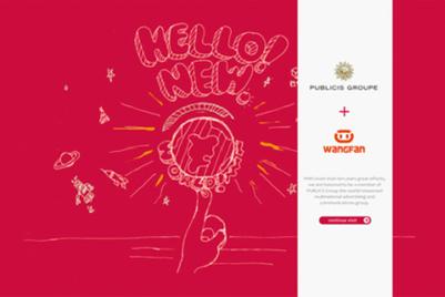 阳狮集团全面收购国内互动代理商网帆