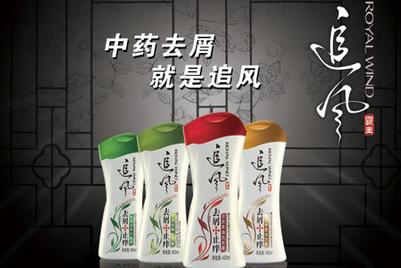 上海腾迈获霸王集团洗发水和凉茶业务