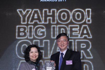 香港花旗银行斩获2011年Yahoo Big Idea Chair创意广告奖