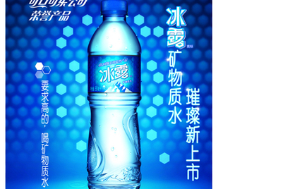 Luxury Box获可口可乐冰露品牌数字创意业务