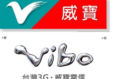 威宝电信委任BBDO台湾为创意代理合作伙伴