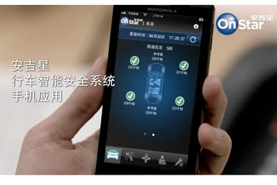 优盟获上海安吉星媒介代理业务