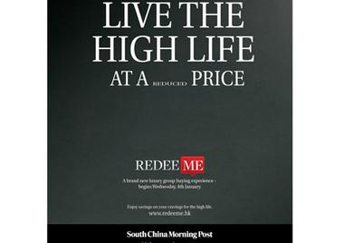南华早报推出迎合读者高端品味的团购网站