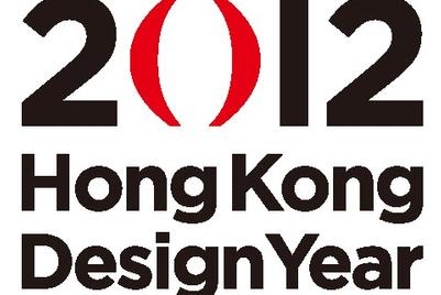 殿堂公关助力香港成为亚洲设计中心