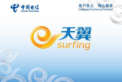 Momentum中国获中国电信3G服务创意业务
