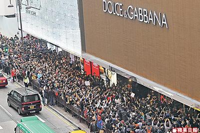 意大利品牌杜嘉班纳歧视港人引发强烈抗议