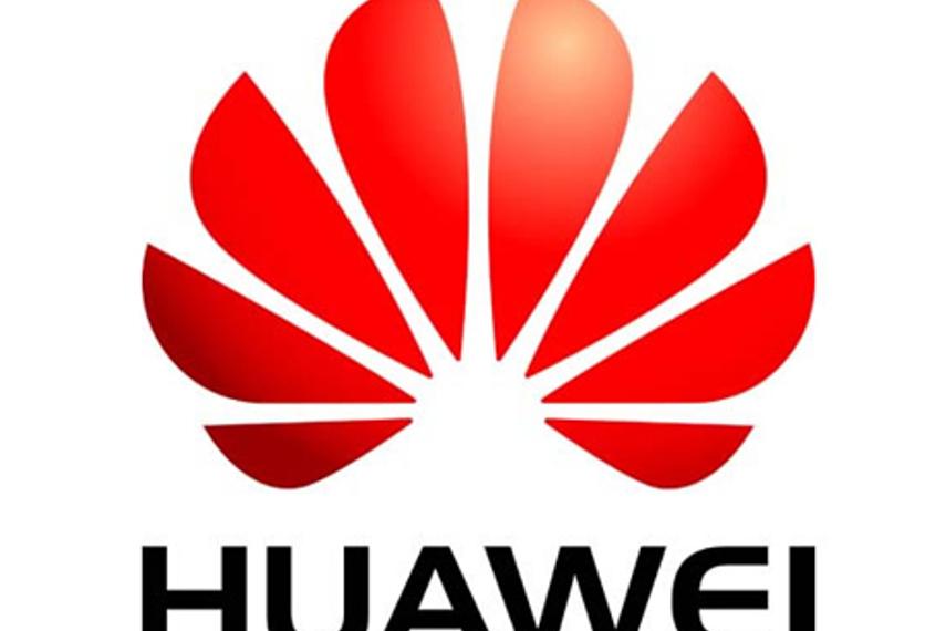 李奥贝纳广州成为华为企业品牌业务代理商