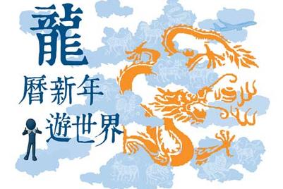 极致传媒获旅游公司Zuji在港媒介策划业务