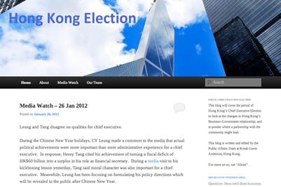 凯睿安达借力博客洞悉香港特首选举