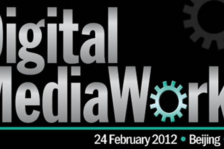 星传媒体CEO张敬鸾将担任DigitalMediaWorks主席