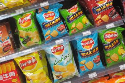 浩腾媒体台湾获百事食品多品牌媒介业务