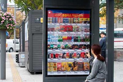 Tesco虚拟商店现身公交车站