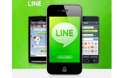 李奥贝纳台湾获韩国移动通讯应用LINE市场传播业务