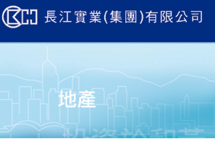 香港博报堂和广州TBWA/博报堂再获长江实业创意业务